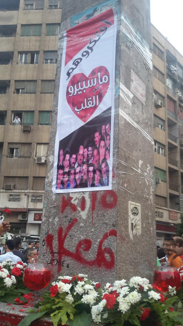 """Remember them"" is the slogan of the anniversary this year according to protest organizers. #Maspero http://t.co/ygQro5Xvm8"