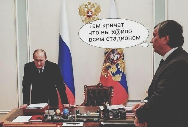 Российские банки бояться работать в оккупированном Крыму из-за санкций, - Центробанк РФ - Цензор.НЕТ 3131