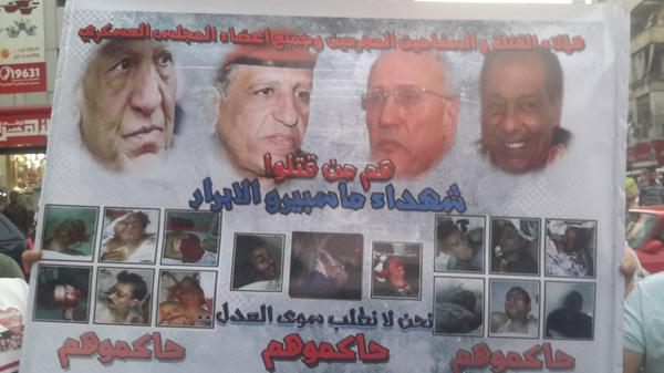 "Banner demands prosecuting SCAF mem. Told guy holding ""someone's missing"", he smiled another lady disagreed. #Maspero http://t.co/hvm2U3hTin"