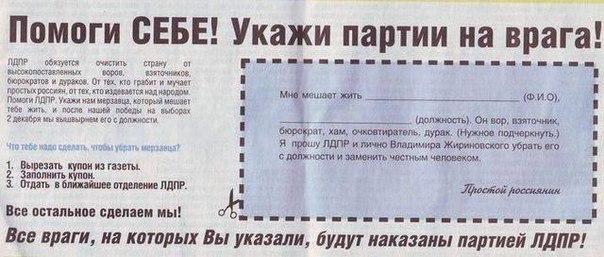 """Боевики """"ДНР"""" жестоко избивали женщин, пытали волонтеров, тушили окурки об носы, выдирали ногти, - доклад ООН - Цензор.НЕТ 9085"""
