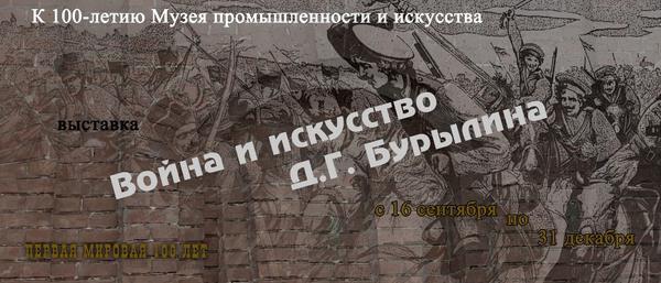 Thumbnail for Музейный четверг