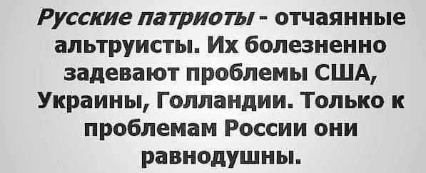Кивалов агитирует одесских пенсионеров с помощью бутербродов с колбасой, газировки и вина - Цензор.НЕТ 2326