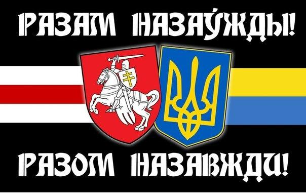 """Путин ищет союзников на переговоры по Украине: """"Необходимо выступать солидарно"""" - Цензор.НЕТ 9807"""