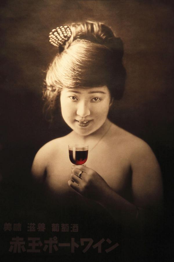 Japanese Whisky bars