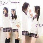 Image for the Tweet beginning: 【乃木坂46】 2012年2月22日発売 ぐるぐるカーテン Type-A Type-B