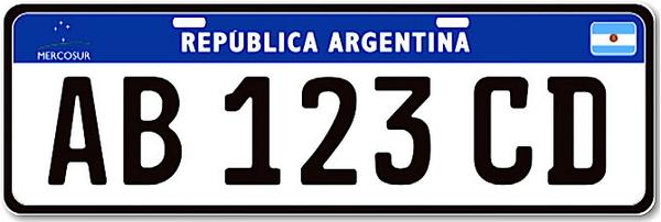 La nueva patente del Mercosur, a un paso de ser ley