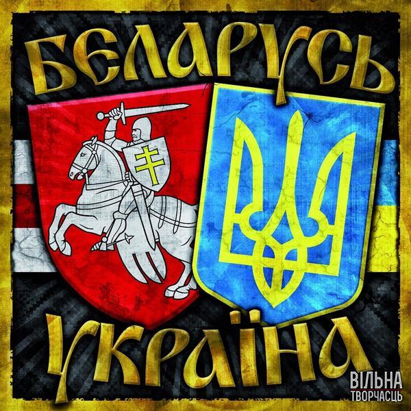 Порошенко прибыл с рабочим визитом в Северодонецк (обновлено) - Цензор.НЕТ 1248