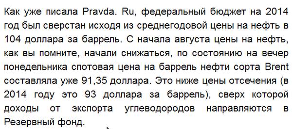 Суды заставляют ЦИК регистрировать кандидатов в обход закона, - Охендовский - Цензор.НЕТ 6852