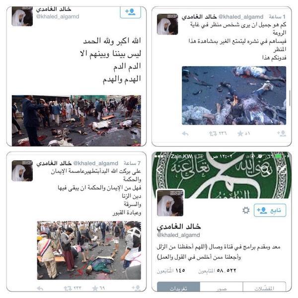 إرهابي #سعودي مبتهج بمقتل #يمنيين أبرياء و يدعو إلى المزيد من العمليات الإرهابية في #اليمن #محاكمة_خالد_الغامدي http://t.co/F0tsK09dOD