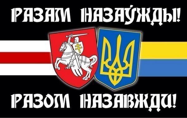 Протесты против интеграции с Россией проходят в Минске - Цензор.НЕТ 7209