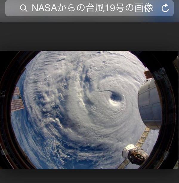 お待たせ致しました、、、又NASAからのとんでもない台風19号画像ーーーーw地球が地球に見えないって…NASAでは「凄過ぎてまるでアートだ‼︎」と。真面目にやってくる19号に真面目に気を付けましょう。 pic.twitter.com/cqsugGzgr7