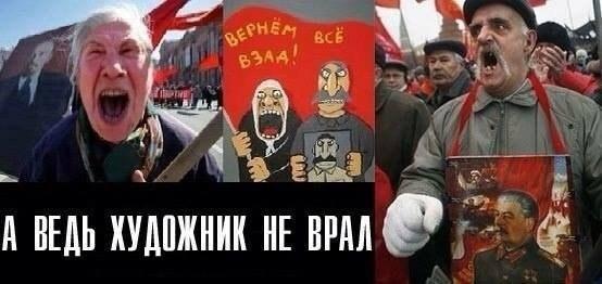 Савченко официально признали политзаключенной, - адвокат - Цензор.НЕТ 2107