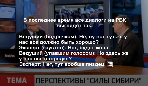 Глава Госстата Осауленко подал в отставку, - СМИ - Цензор.НЕТ 1304