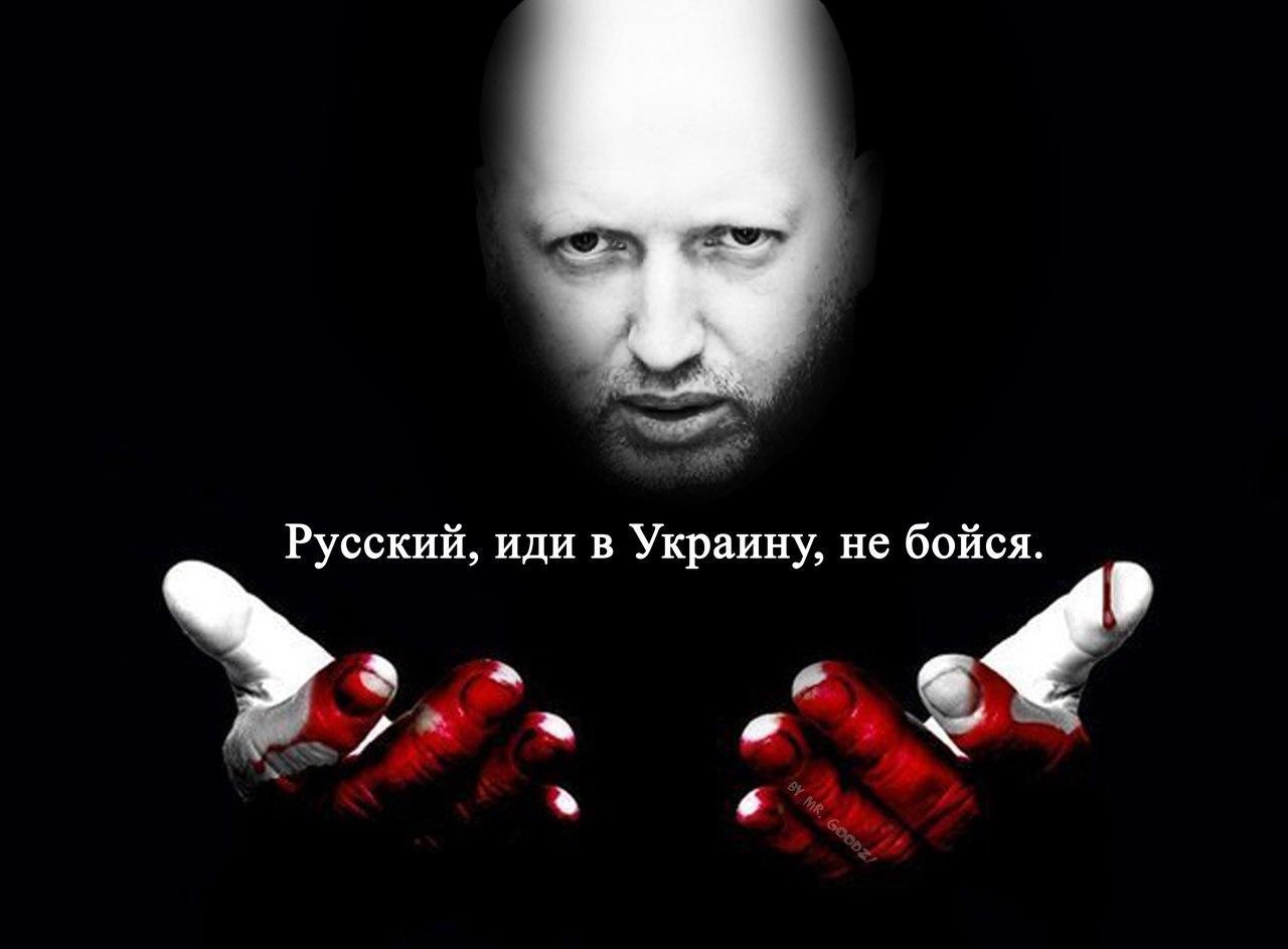 РФ использует в ООН большой арсенал пропаганды и лжи, чтобы оправдать агрессию против Украины, - литовский дипломат - Цензор.НЕТ 1635