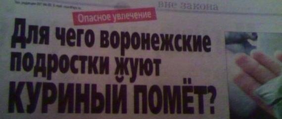 """Один из главарей российских боевиков заявил, что """"минский меморандум"""" начнет выполняться после пяти дней """"тишины"""" - Цензор.НЕТ 1638"""