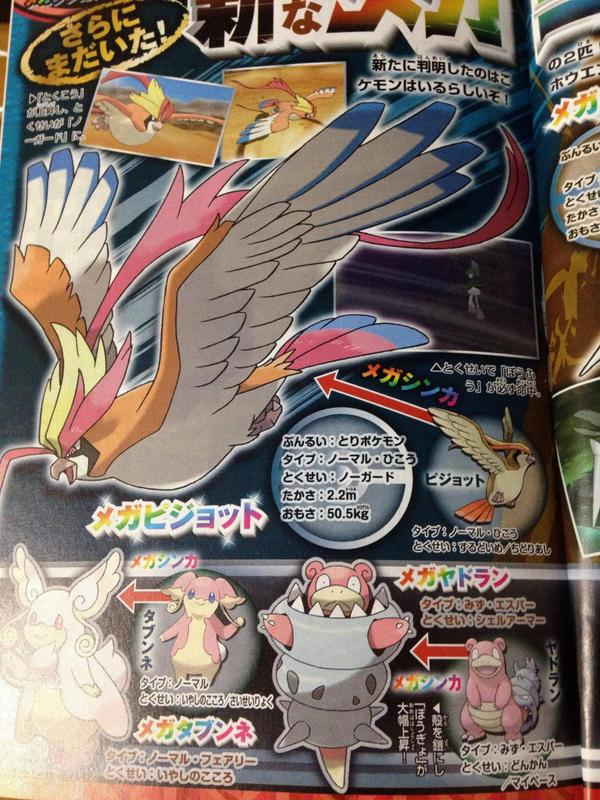 Pokemon (X/Y, OR/AS, and Pokemon in General) - Page 2 Bzkq4_LCMAAeojg