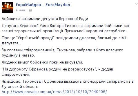 Порошенко проверил укрепления украинской армии под Донецком - Цензор.НЕТ 6845