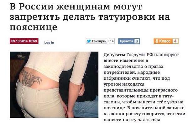 Проститутки трансы с отзывами