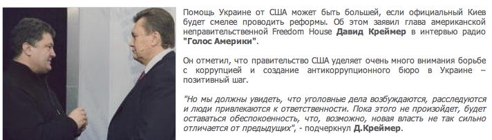 Порошенко представил нового губернатора Донетчины Кихтенко и вручил награды украинским воинам - Цензор.НЕТ 1637