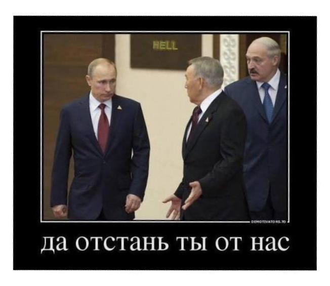 """""""Нельзя позволить и дальше литься крови нашего братского народа"""", - Лукашенко - Цензор.НЕТ 4857"""