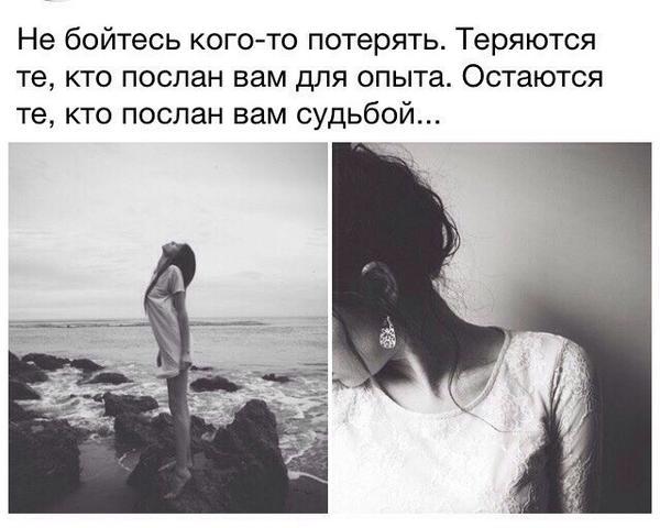 бойся меня потерять картинки того, высокой