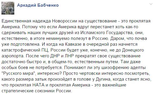 """""""Нельзя позволить и дальше литься крови нашего братского народа"""", - Лукашенко - Цензор.НЕТ 3882"""