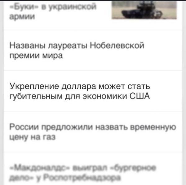 Создан Совет по реформированию ВСУ, - советник министра обороны - Цензор.НЕТ 8787