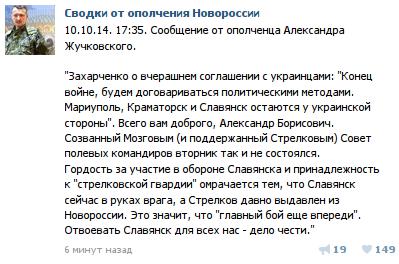 Порошенко проверил укрепления украинской армии под Донецком - Цензор.НЕТ 5114