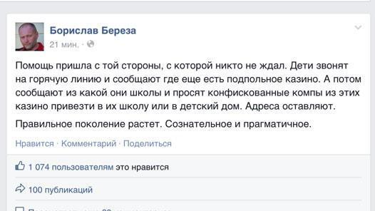 Глава Госстата Осауленко подал в отставку, - СМИ - Цензор.НЕТ 2180