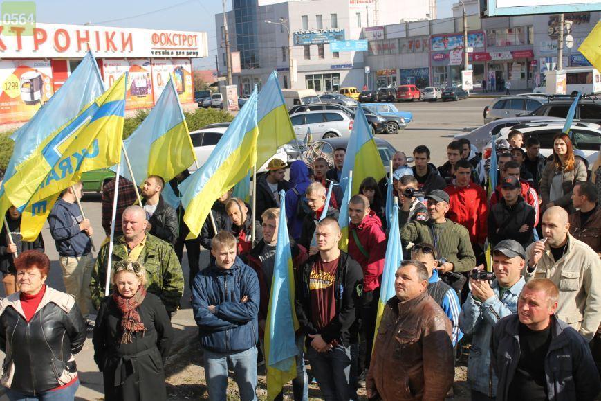 Порошенко прибыл с рабочим визитом в Северодонецк (обновлено) - Цензор.НЕТ 6367