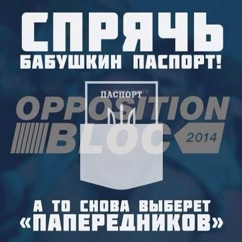 """Один из главарей российских боевиков заявил, что """"минский меморандум"""" начнет выполняться после пяти дней """"тишины"""" - Цензор.НЕТ 6175"""