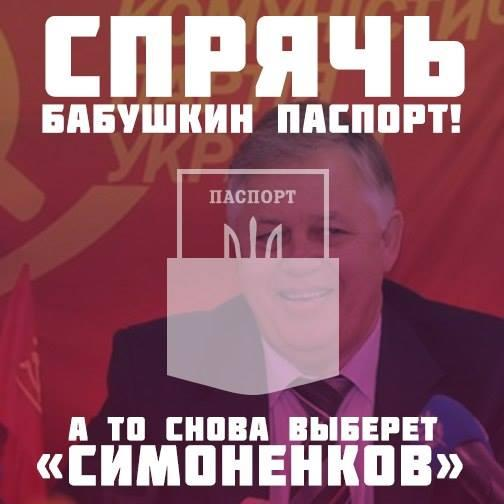 """""""Нафтогаз"""" - ключевая угроза нацбезопасности Украины, - эксперт - Цензор.НЕТ 6740"""