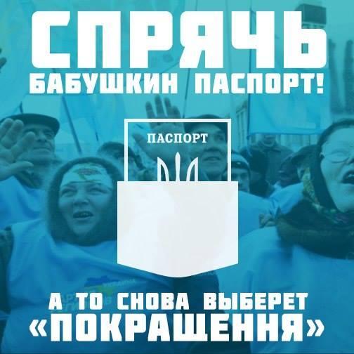 Голоса избирателей покупают по цене от 50 до 500 грн, - КИУ - Цензор.НЕТ 8310