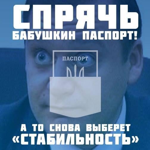 """""""Нафтогаз"""" - ключевая угроза нацбезопасности Украины, - эксперт - Цензор.НЕТ 4424"""