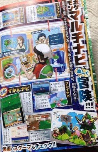 Pokemon Rubi Omega y Zafiro Alfa - Página 5 BznsmfvCcAAAOBt