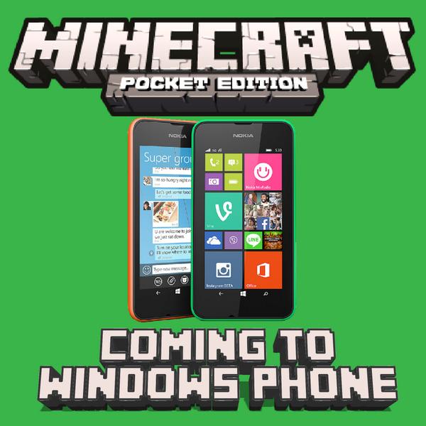 Майнкрафт покет едітіон на windows phone