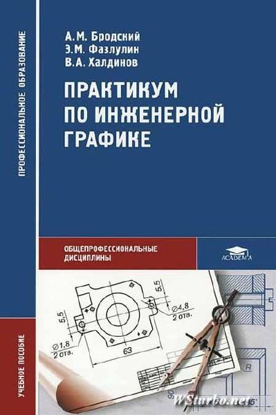 book Parallel Algorithms for