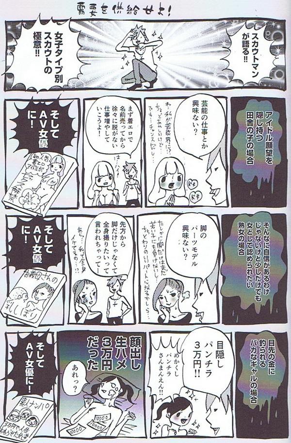 ☆ゲイが気になった画像を貼るスレ☆ Part.28 [無断転載禁止]©bbspink.comYouTube動画>29本 ->画像>881枚