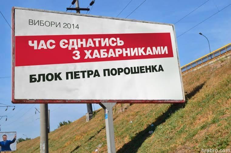 Константиновский призвал всех неравнодушных выявлять факты подкупа избирателей - Цензор.НЕТ 668