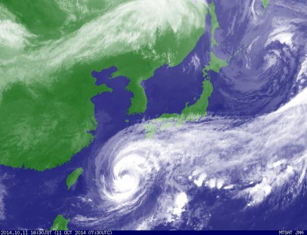 https://t.co/k39SuLkQxe สถานการณ์พายุไต้ฝุ่นหมายเลข 19 Vongfong วันเสาร์ที่ 11 ตค. 57 เวลา 16.30 น. http://t.co/kJtLBIsjt2