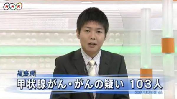 "(T_T)まず、肺とか心臓が増えるんだっけ  ""@Lulu__19: 福島県の「急性心筋梗塞」死亡率 全国1位 http://t.co/DgSsC3eG80 https://t.co/Wt90yxT2xW"""