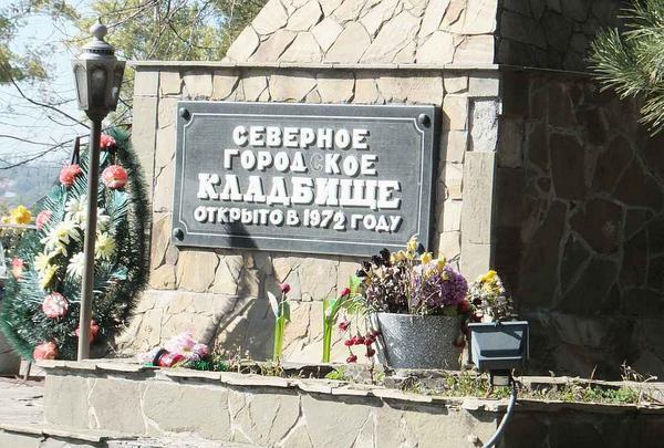 """""""Псковские десантники потеряли в одном бою 234 бойца. После этого они отказались воевать"""", - в руки украинских журналистов попали секретные карты Генштаба РФ - Цензор.НЕТ 3215"""
