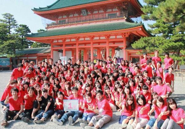 【明日本祭】  いよいよ明日1年の集大成である京都学生祭典があります  京都学生祭典でしか味わえない感動を携えみなさまをお待ちしております!!  是非お越しください!! http://t.co/Pet32KDw3X