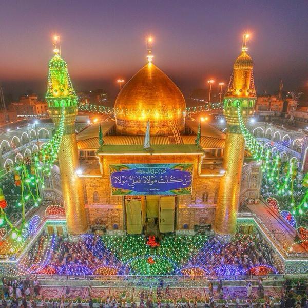 "Maula Ali Shrine Wallpaper: Iraq Pictures On Twitter: ""Eid Celebrations In Imam Ali"