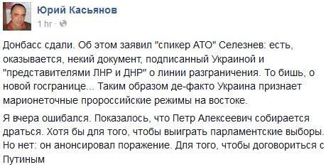 Около 300 врачей получат статус участников АТО, - Геращенко - Цензор.НЕТ 1729
