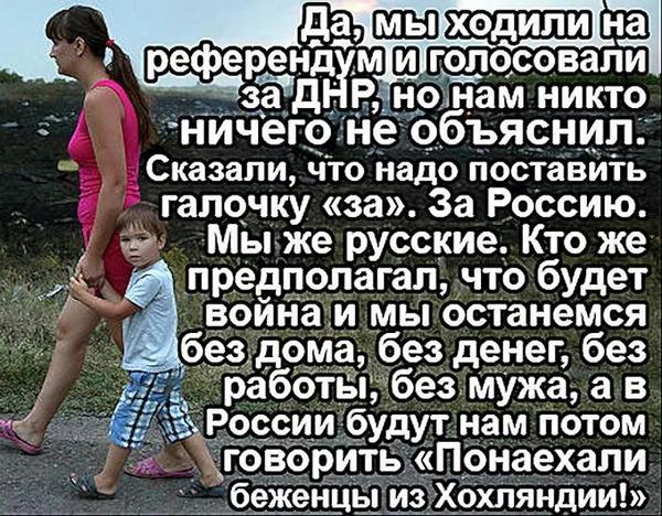 Террористы заставляют жителей Свердловска писать доносы на патриотов Украины в обмен на зарплату, - СМИ - Цензор.НЕТ 7855