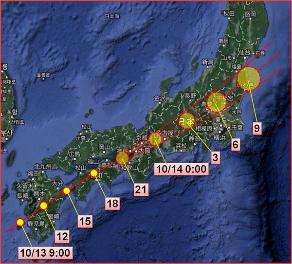 ◆台風第19号(10/12 12:30更新) 日米予測が、ほぼ一致した様です 九州上陸が3時間ほど早くなっております 「GPV気象予報/気象庁」から3h毎の中心位置 リンク先 http://t.co/YL2suFBusi http://t.co/rDpQALn12j