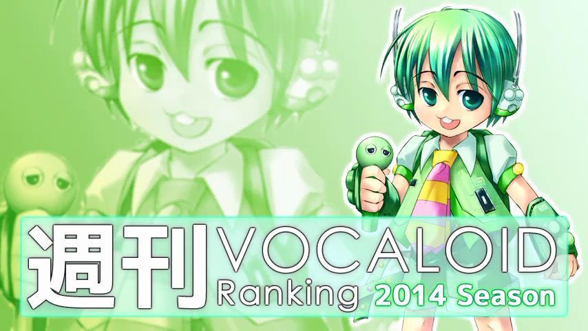 週刊VOCALOIDとUTAUランキング #366・308 [Vocaloid Weekly Ranking #366] Bzt9cxACIAAMv1a