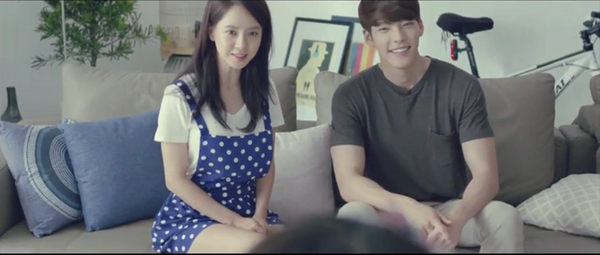 "Pop in Asia on Twitter: ""Song Ji Hyo dan Kim Woo Bin ..."