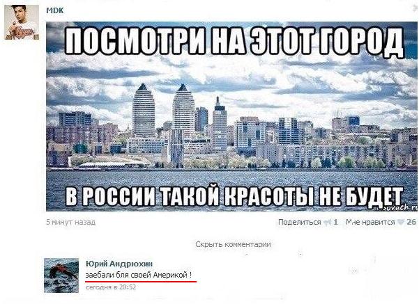 Путинские марионетки заявили, что мусульмане Крыма обязаны избавиться от запрещенной литературы - Цензор.НЕТ 370